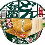 ジョブチューン|レンチン洋風どん兵衛の作り方レシピ(日清食品公式アレンジレシピ)