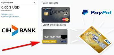 حل مشكل تفعيل البايبال ببطاقة BMCE و Cih bank