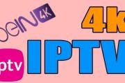 تحميل ملف IPTV مدفوع مجانا للقنوات الرياضية 2019