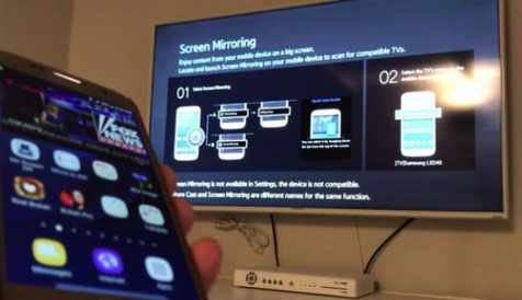 تطبيق Screen Mirroring