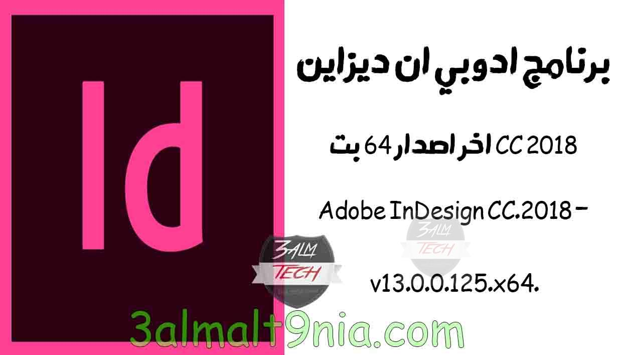 adobe lightroom cc 2018 تحميل