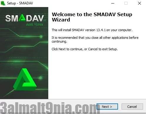 صور 2 لتثبيت برنامج - Smadav Pro 2020