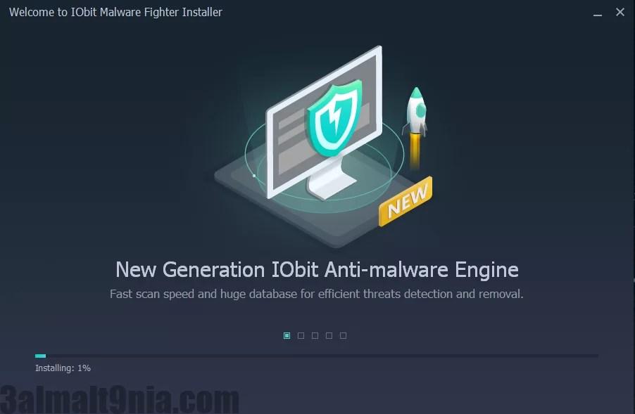 تحميل برنامج Iobit Malware Fighter Pro Full كامل