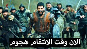 موقع قصة عشق مسلسل قيامة عثمان الحلقة 63