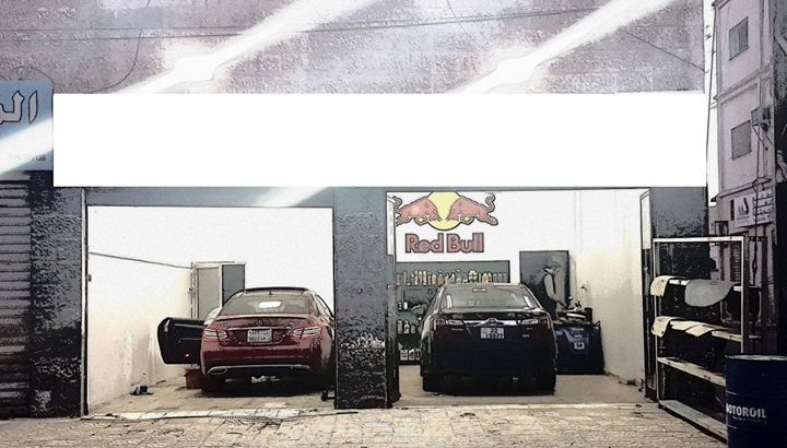 فرصة استثمارية محطة غسيل سيارات للبيع / بيادر وادي السير