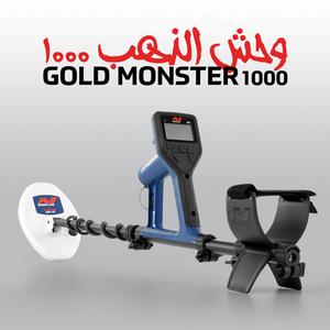 Gold Monster 1000 1