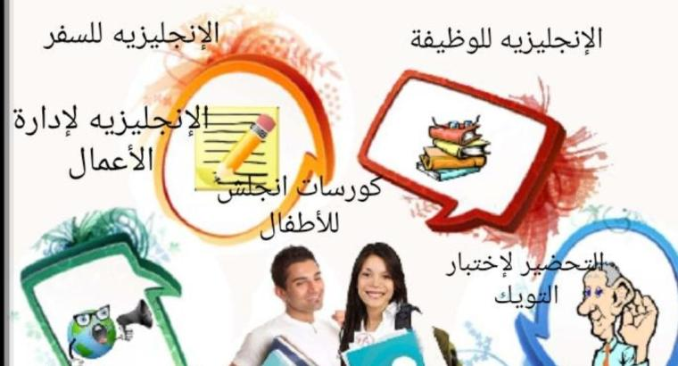 معلمة تأسيس ابتدائي 0537655501 (2)
