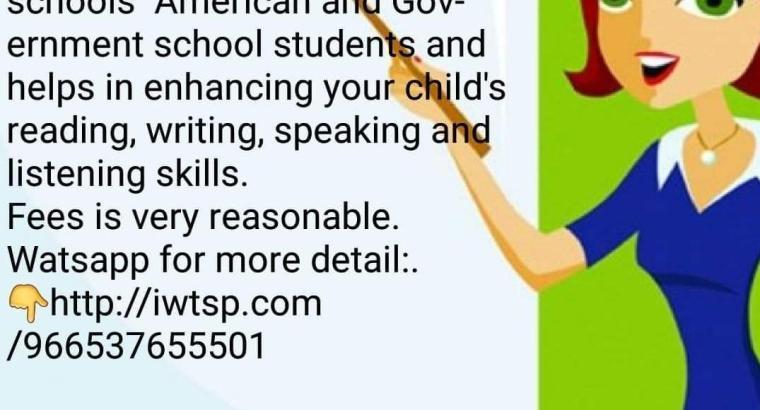 معلمه تأسيس ابتدائي 0537655501