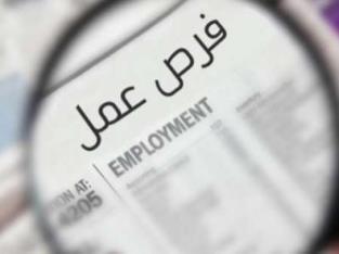 مطلوب موظفة مبيعات للعمل في مول