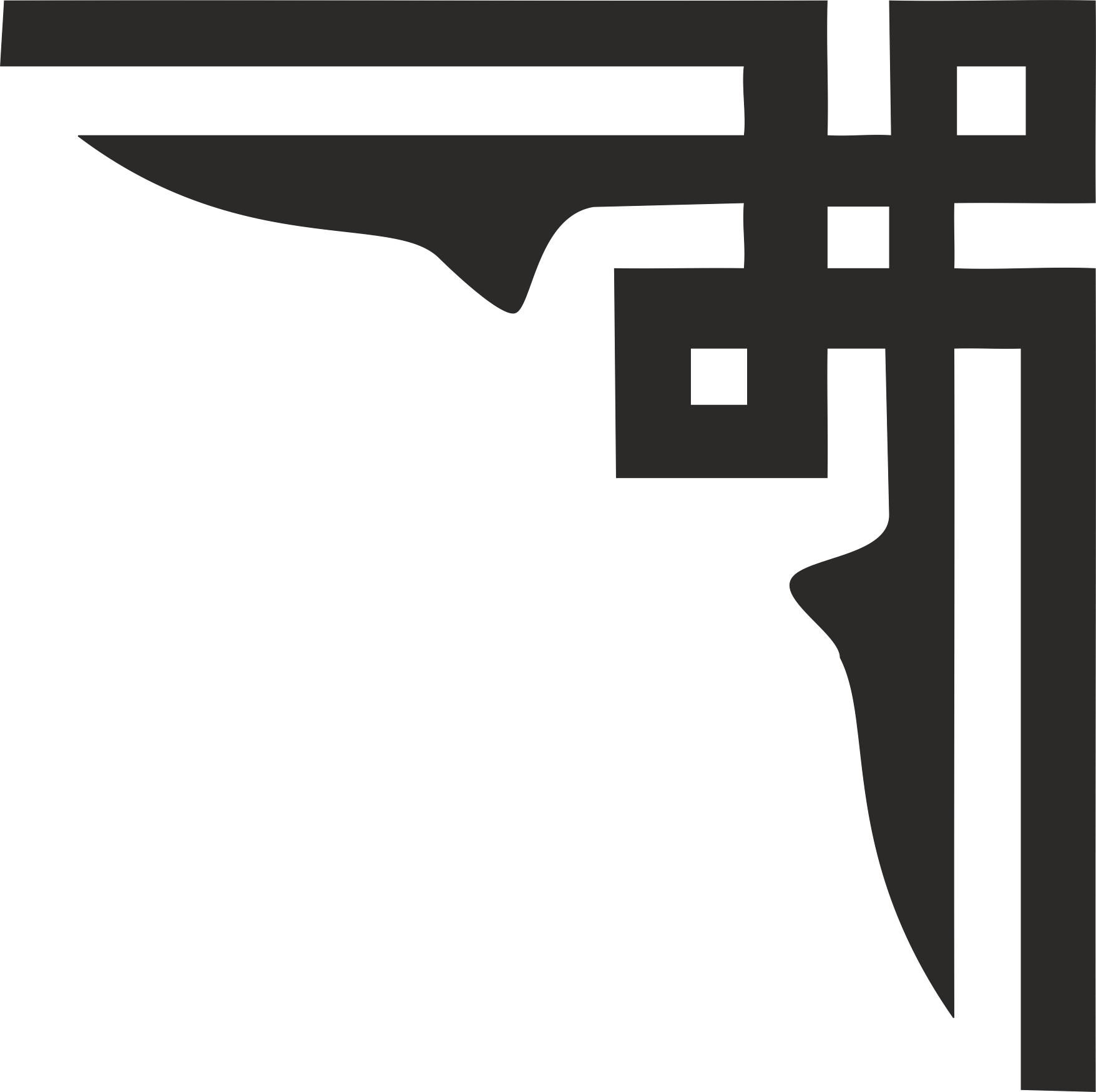 Corner Pattern Design dxf File Free Download