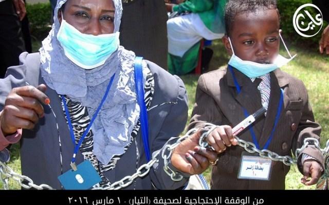 الصحافة السودانية تتلقى الضربات