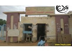 مستشفي الجنينة : الاطباء يهددون بالاستقالات الجماعية والامن يتدخل
