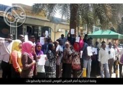 مجزرة الصحافة... مصادرة (14) صحيفة يهدد مستقبل المهنة