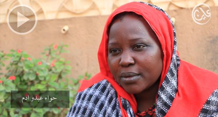 الترحيل القسري للاجئين السودانيين