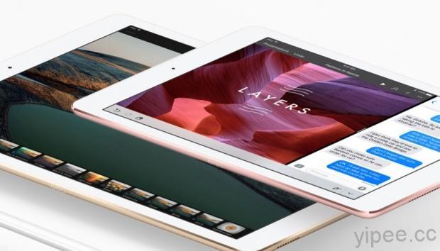 iPad Pro 12.9、iPad Pro 9.7、iPad (2017)、iPad mini 4 四款平板規格對決。到底該買誰? | 三嘻行動哇 Yipee!