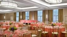 Boston Hotel Wedding Venues