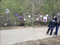 Prince Memorial 50