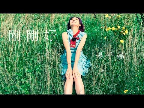 【火鳥】後楊千嬅最新大碟十二月十一日推出   3C Music 中文唱片評論