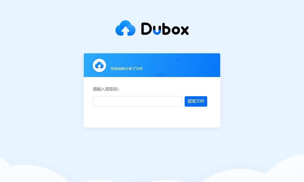 Dubox 免費的 1TB 網路空間大硬碟!上傳下載不限速