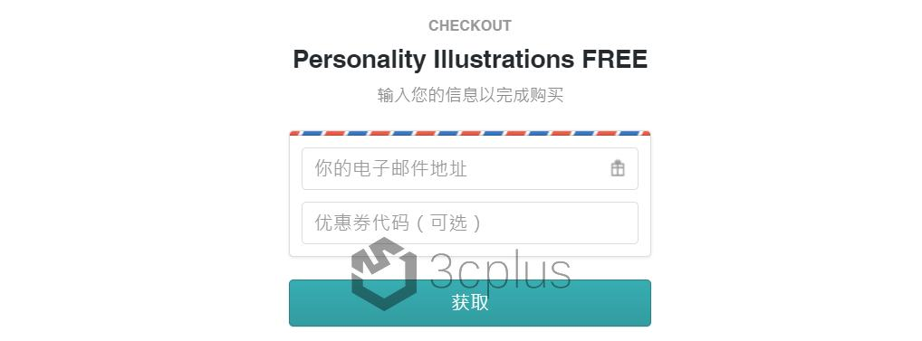 Personality Pack 免費精美時尚的個人頭像