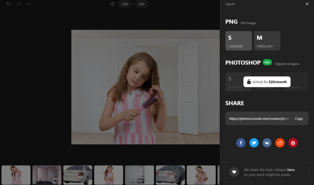 Photo Creator 免費圖片合成器