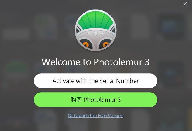 現實免費的超好用 AI 修圖軟體Photolemur-3