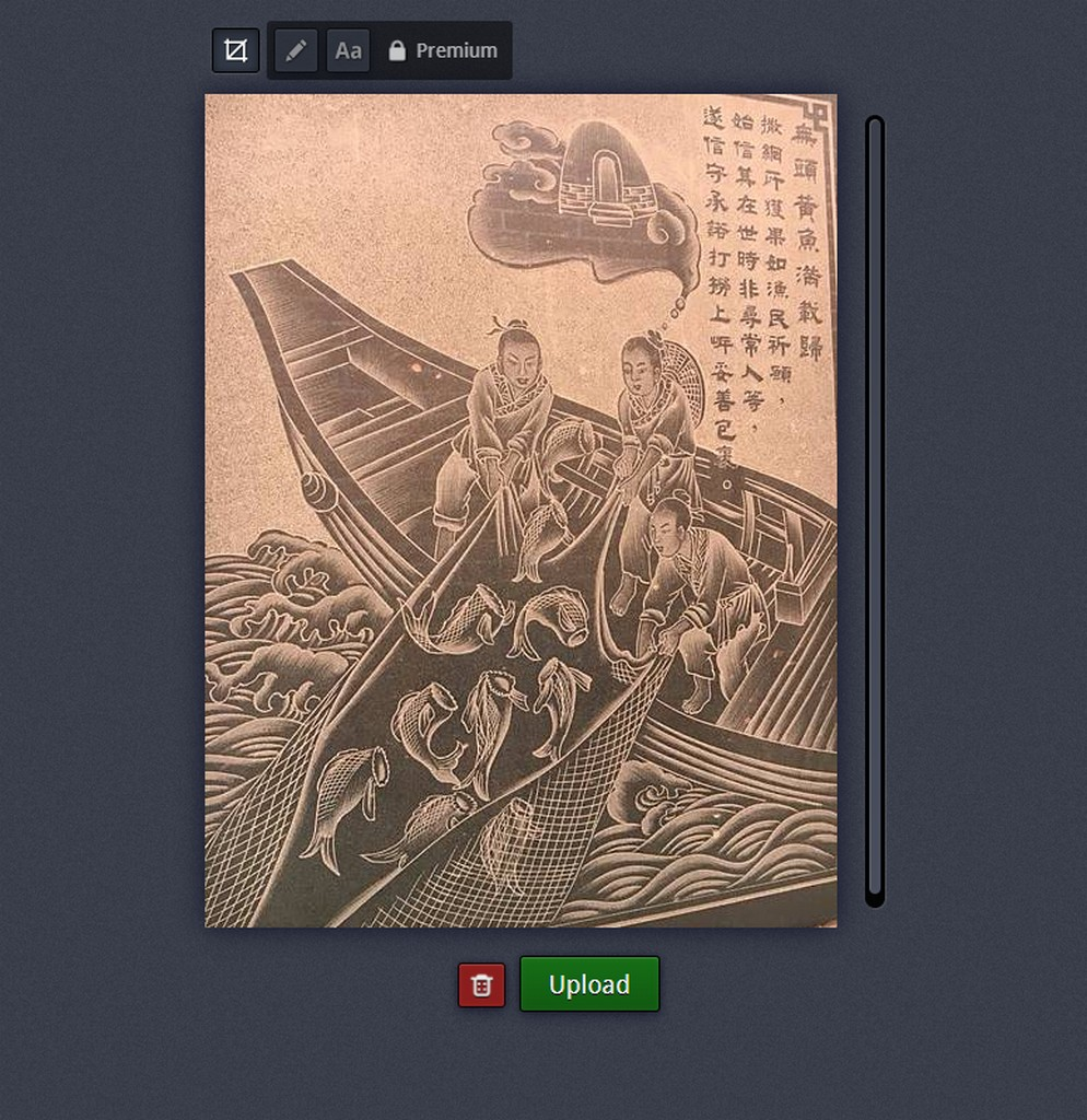 Pasteboard 免費永久圖床 直接貼上也能上傳