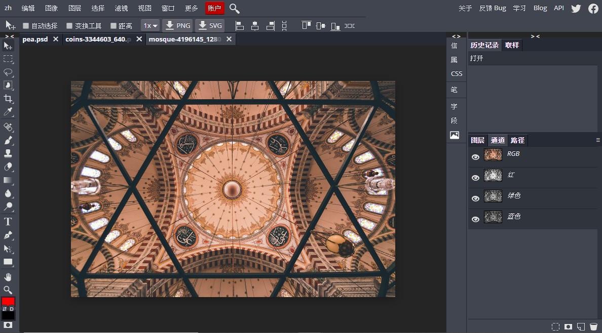 Photopea | 免費的線上版 Photoshop 取代工具