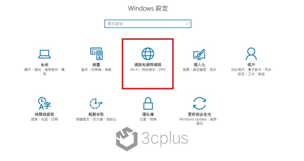 如何查詢電腦中的 電腦中的 Wifi 密碼