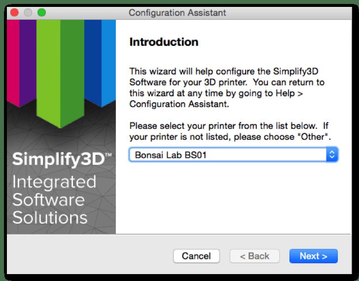 有料だけど優秀なスライサーソフト「Simplify3D」が 3.0 にバージョンアップ、さらに国産3Dプリンタ「BS01」の初期設定を標準搭載!ヒャッハー!