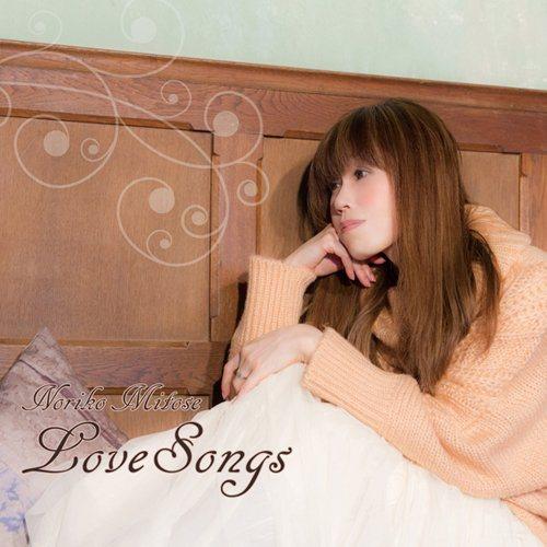 Lovesongs_jk