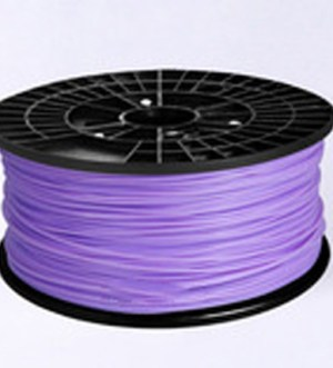 ABS - Purple - 1.75mm