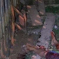Em Rio Branco, após briga, marido mata esposa a golpes de faca, tenta suicídio e é preso
