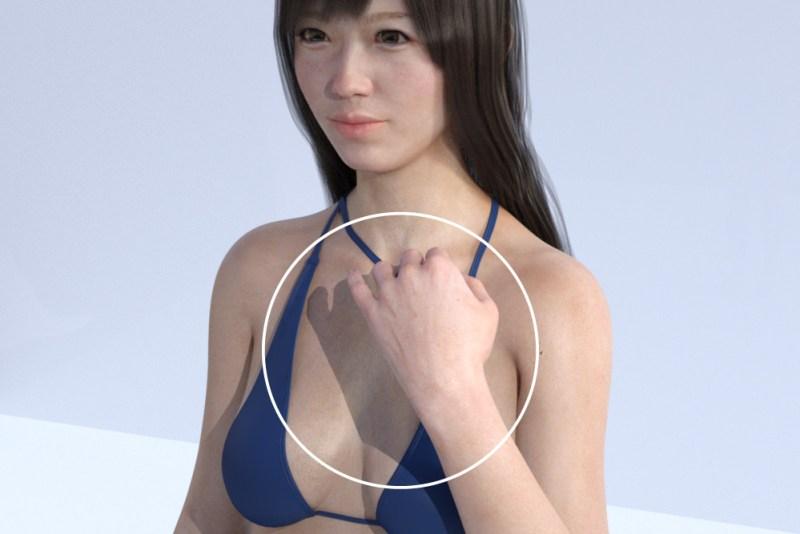 手の形がはっきりとした影