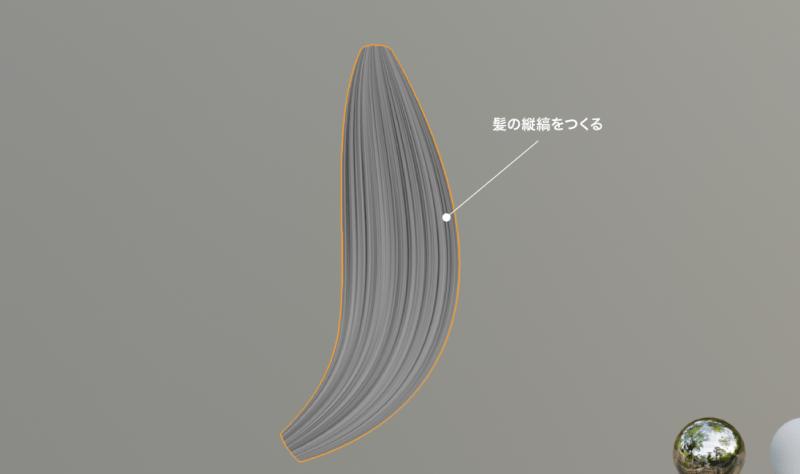 ボロノイテクスチャで髪の縦縞を表現