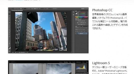 Photoshop写真業界向けプログラム