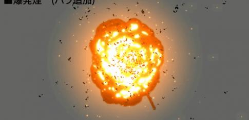 C87 ハラタオル 3DCGセル調エヘクト読本ver1.0 収録内容動画