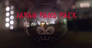 Japan Pano Pack - Marmosetから日本で撮影された50枚のHDRパノラマパックが販売開始!