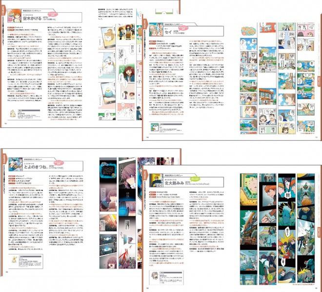 comico_book_02