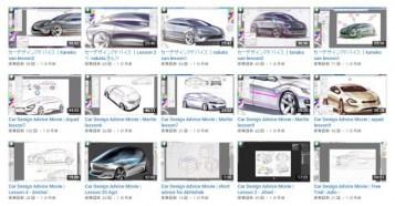 Car Design Academy Video