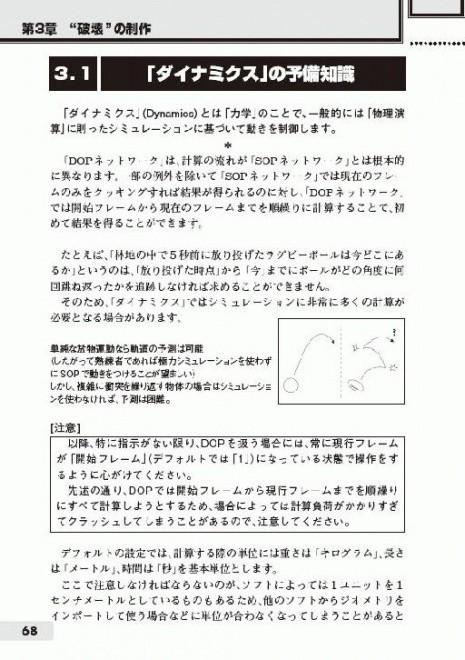 houdini_hirai_sample2