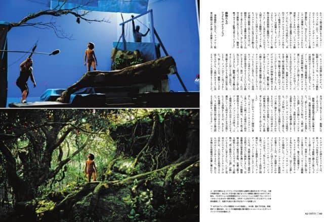 cinefex-no-42-p60-61_junglebook