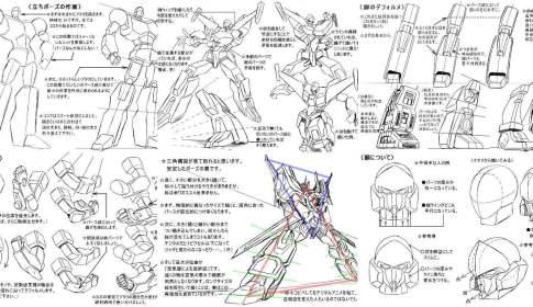 arukime01-robo-tips_main