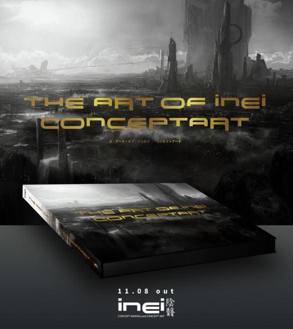 inei-artbook-ad03