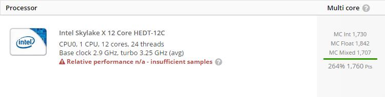 Core i9-7920X тест