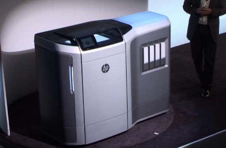 hpevent-printer