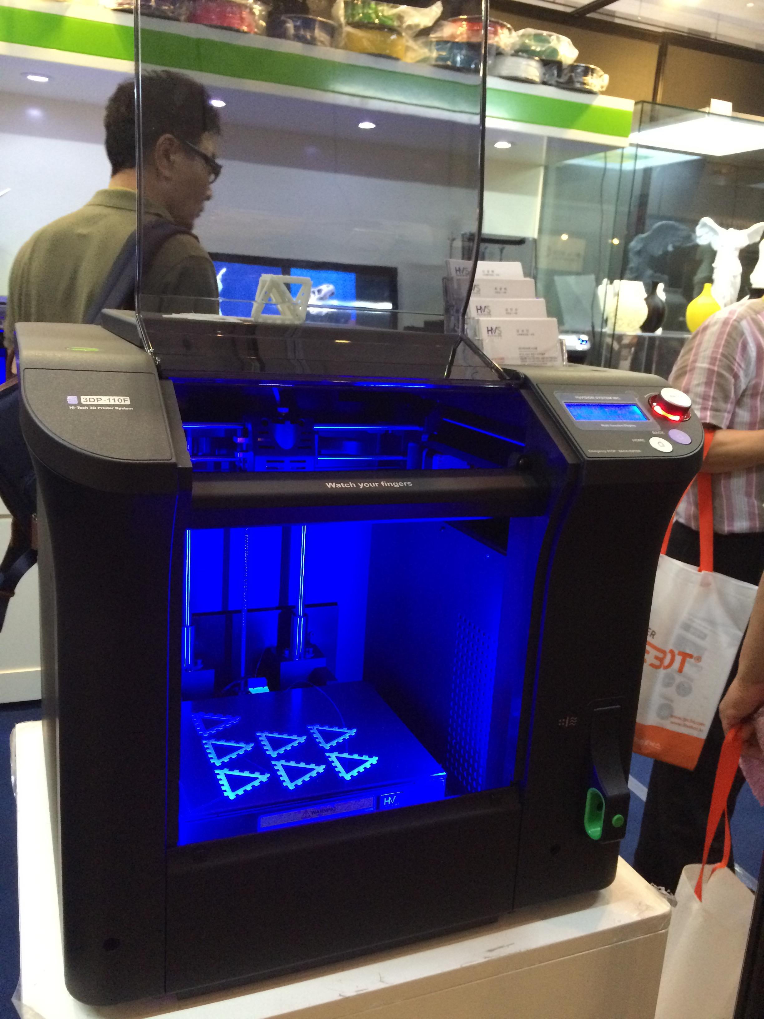 Hyvision System S Cubicon 3d Printer Shines At Inside 3d