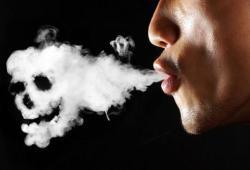 Dimasa Depan, Bakteri Ini Akan Membuat Anda Menjauhi Rokok!