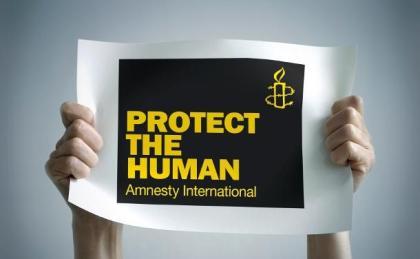 Amnesty_International_banner_-_2