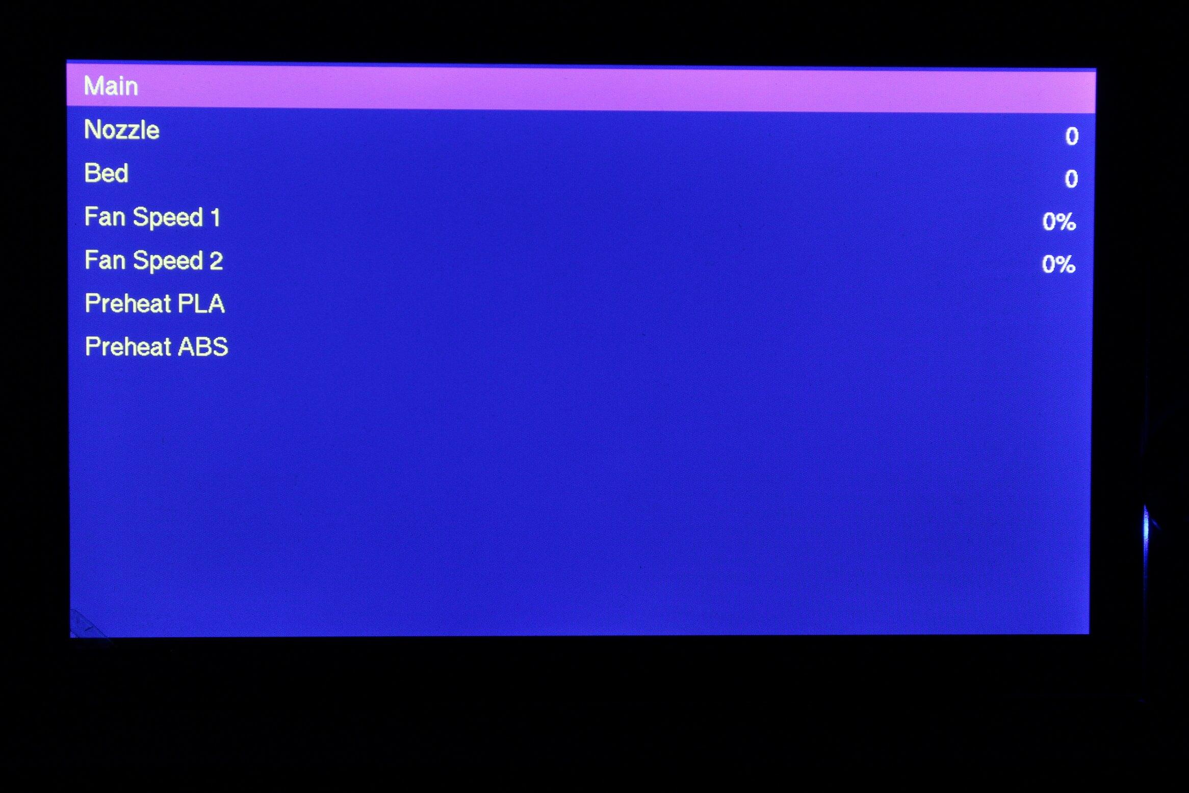 BIQU-BX-Marlin-Screen-Interface-6